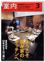 cover200631